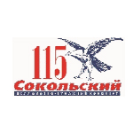 """ПАО """"Сокольский ЦБК"""""""